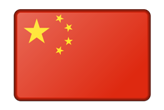 banner-china-decorat-.png